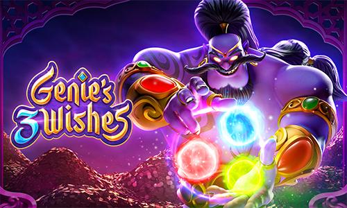 Aladdin เกมสล็อต