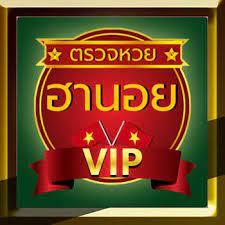 หวยฮานอย VIP